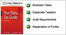 Recencion – The China Tax Guide